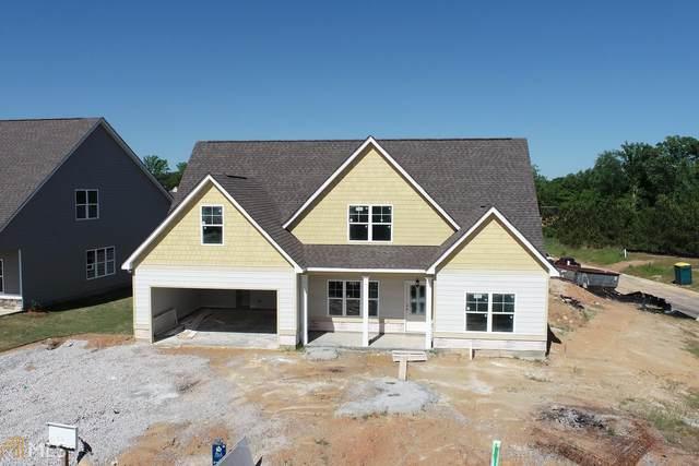 427 Lago Ct #167, Lagrange, GA 30241 (MLS #8705058) :: Bonds Realty Group Keller Williams Realty - Atlanta Partners