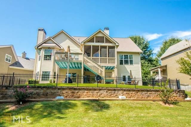 255 Horizon Hill, Newnan, GA 30265 (MLS #8857837) :: AF Realty Group
