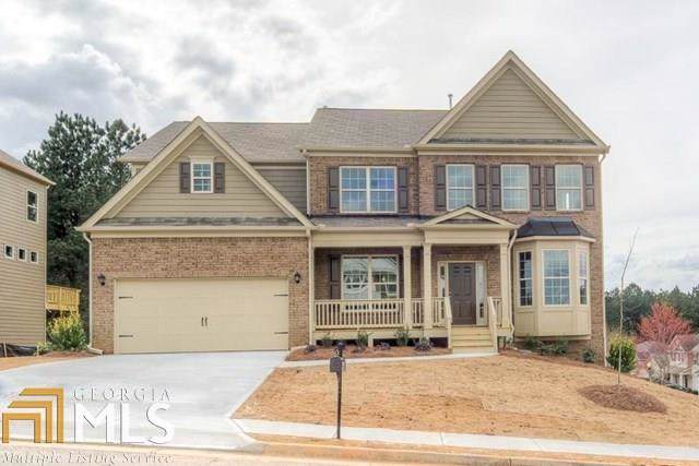 330 The Boulevard, Newnan, GA 30263 (MLS #8646916) :: Keller Williams Realty Atlanta Partners