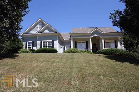 534 Sterling Water, Monroe, GA 30655 (MLS #8650393) :: The Heyl Group at Keller Williams