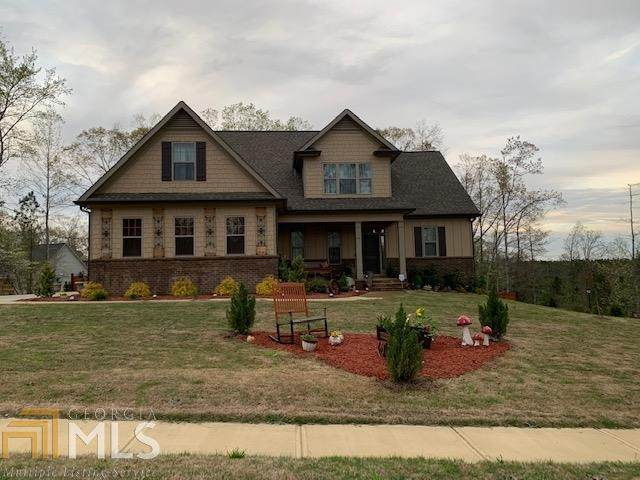 10 Jamilee Cv #79, Cartersville, GA 30120 (MLS #8764976) :: The Realty Queen & Team