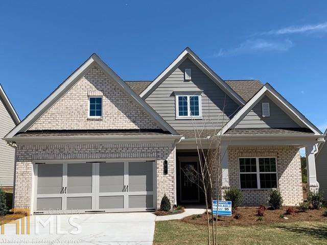 95 Maple Leaf Rd, Sharpsburg, GA 30277 (MLS #8777727) :: Bonds Realty Group Keller Williams Realty - Atlanta Partners