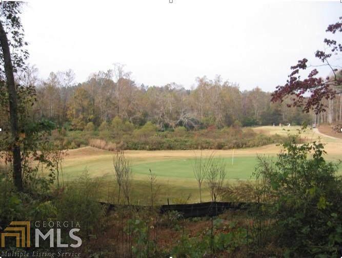 3272 Swamp Willow Ct - Photo 1