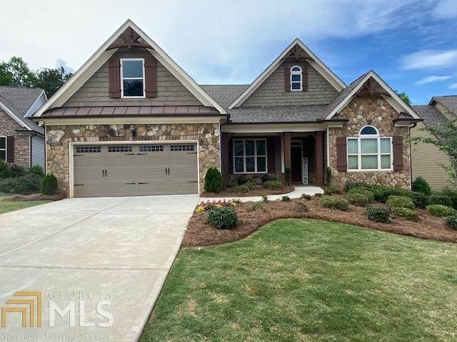 45 Worthington Ln None, Villa Rica, GA 30180 (MLS #8793778) :: Buffington Real Estate Group