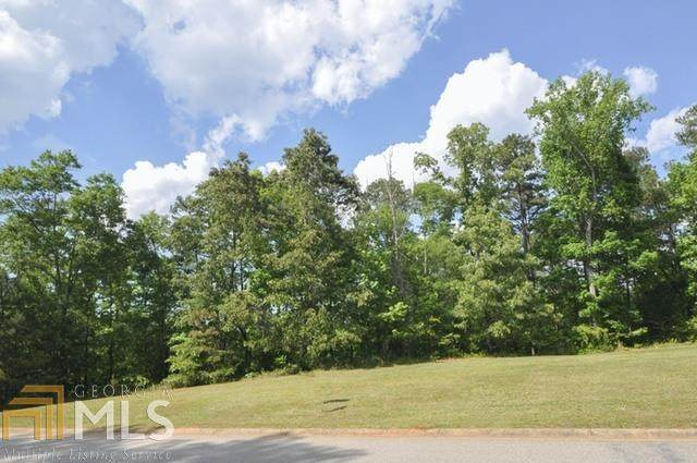 1061 Moss Creek Dr, Watkinsville, GA 30677 (MLS #8799241) :: Team Reign
