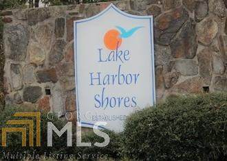 99 Lake Harbor Trl, Martin, GA 30557 (MLS #8827710) :: The Durham Team