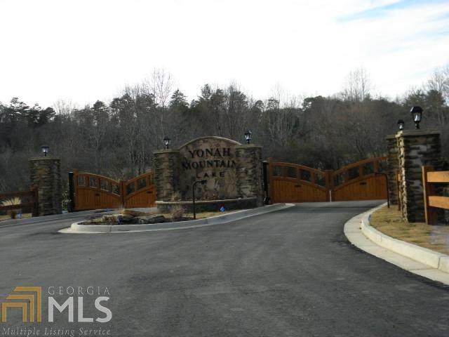 0 Leisure Mountain Trl Lot 81, Sautee Nacoochee, GA 30571 (MLS #8916223) :: Perri Mitchell Realty