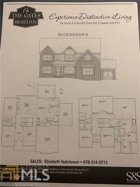 2470 Hopehaven Way, Hoschton, GA 30548 (MLS #8936196) :: Bonds Realty Group Keller Williams Realty - Atlanta Partners