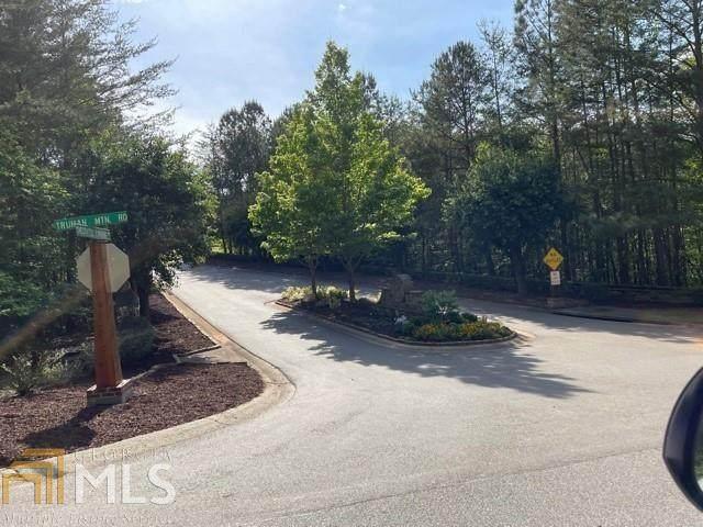5465 Chestatee Landing Way - Photo 1