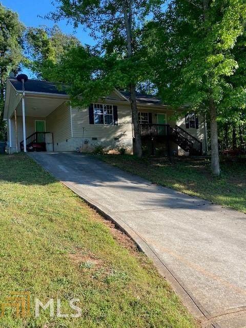 232 Paloma Trl, Athens, GA 30601 (MLS #8975049) :: Athens Georgia Homes