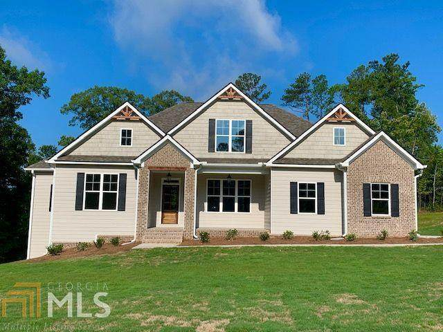 7501 Gillespie Pl, Douglasville, GA 30135 (MLS #9022209) :: Bonds Realty Group Keller Williams Realty - Atlanta Partners