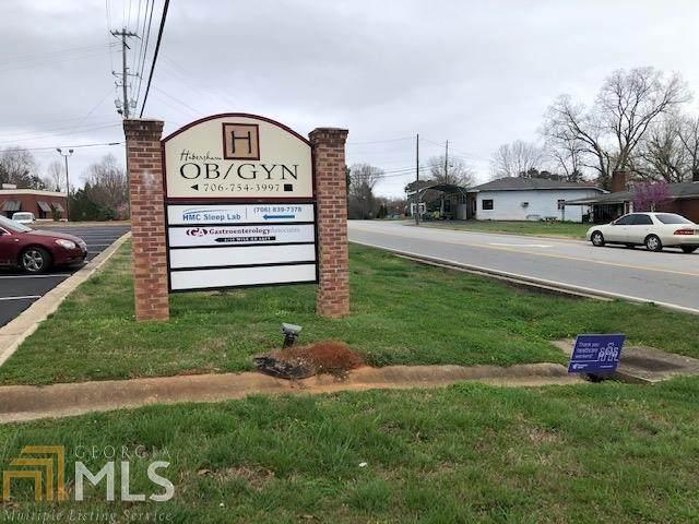 810 Austin Dr, Demorest, GA 30535 (MLS #8949116) :: AF Realty Group
