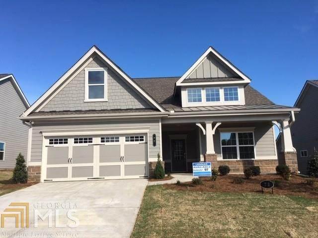 75 Maple Leaf Rd, Sharpsburg, GA 30277 (MLS #8676611) :: Bonds Realty Group Keller Williams Realty - Atlanta Partners