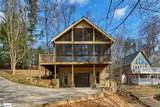 515 Inlet Drive - Photo 4