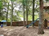 5 Manorwood Court - Photo 21