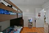703 Concord Avenue - Photo 19