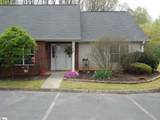 322 Woodruff Park Lane - Photo 1