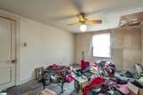 334 College Street - Photo 8