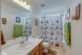 6 Crested Spring Court - Photo 27
