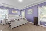 407 Campbell Avenue - Photo 13