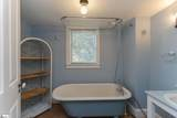 4541 State Park Road - Photo 33