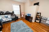 2291 Old Furnace Road - Photo 16
