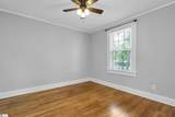 302 State Park Road - Photo 14