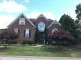 502 Heather Grove Court - Photo 1