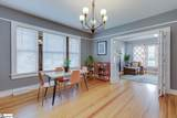 13 Perry Road - Photo 11