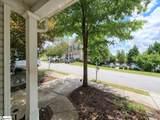 206 Greenbush Court - Photo 4