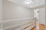14-C Knoxbury Terrace - Photo 17