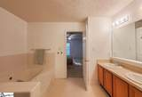 20 Forest Drive - Photo 18