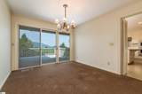 888 Country Club Road - Photo 18