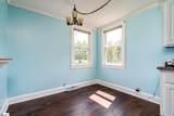 312 Oak Drive Extension - Photo 12