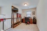 111 Kingsfield Place - Photo 25
