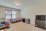 111 Kingsfield Place - Photo 27