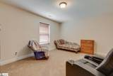 111 Kingsfield Place - Photo 31