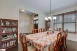 111 Kingsfield Place - Photo 7