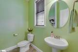 111 Kingsfield Place - Photo 8