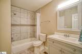 506 Indian Trail - Photo 23