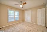 506 Indian Trail - Photo 25
