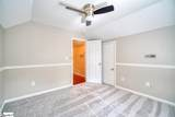 506 Indian Trail - Photo 30