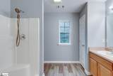 102 Tanager Road - Photo 25