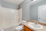 102 Tanager Road - Photo 28