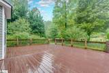 102 Tanager Road - Photo 5