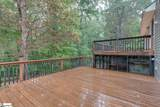 102 Tanager Road - Photo 9