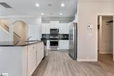 305 Rossmoor Court - Photo 7