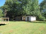 14 Berea Forest Circle - Photo 21