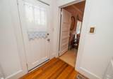 514 Ford Road - Photo 19