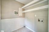506 Indian Trail - Photo 18